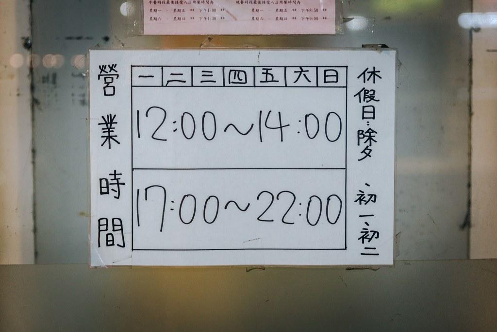 20201110-958A0056