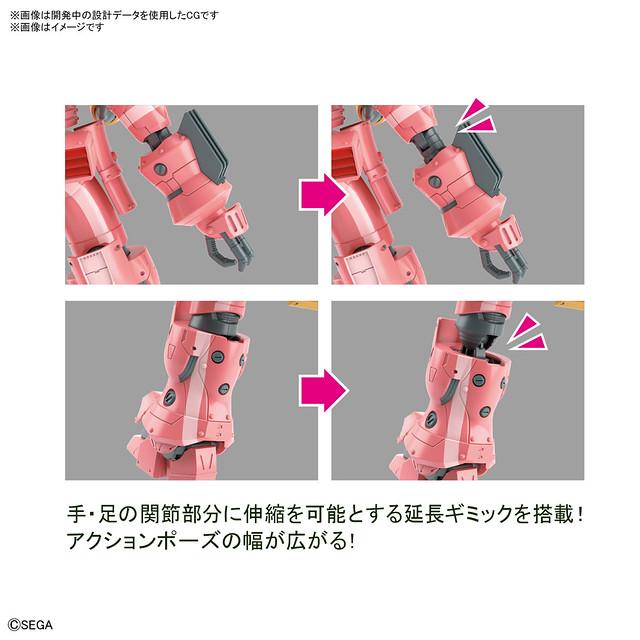HG 1/24「靈子戰鬥機・試製櫻武(天宮櫻機)」明年02月發售 《新櫻花大戰》主角後繼機模型化!