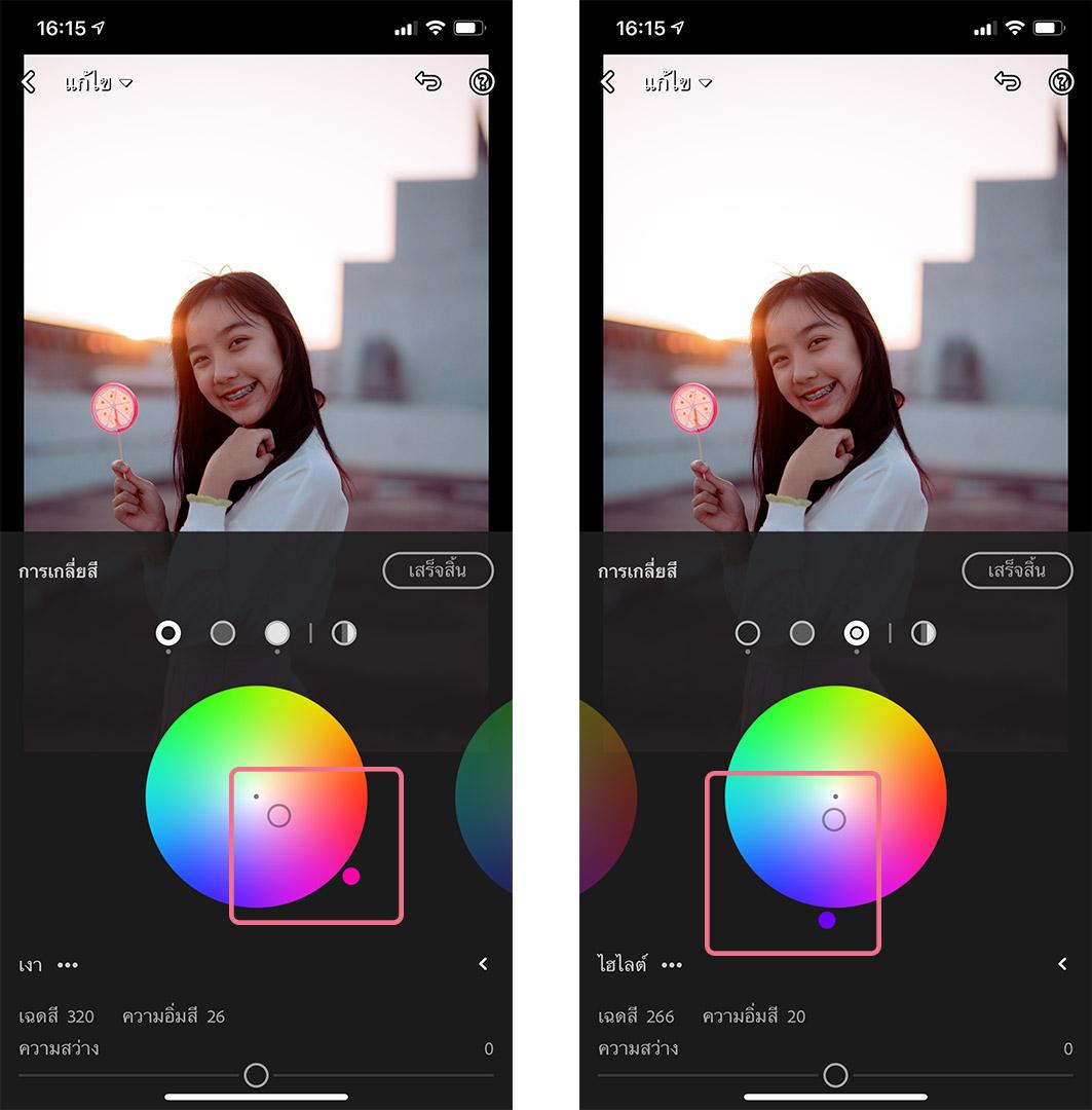 lightroom-light-pink-tone-06