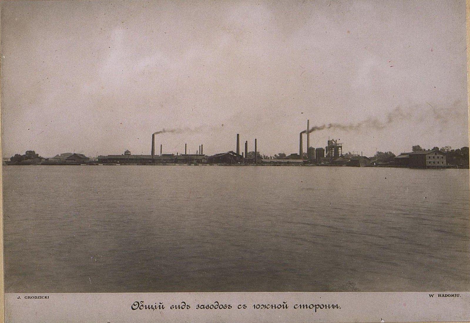 01. Общий вид заводов с южной стороны