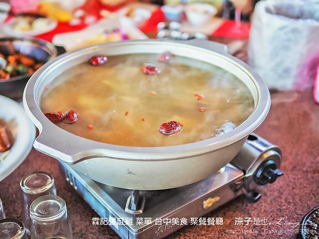 霖記甕缸雞 菜單 台中美食 聚餐餐廳