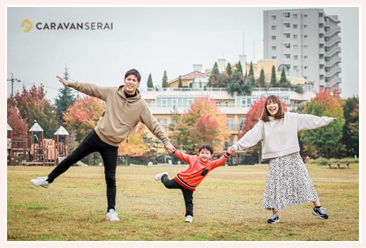 ミササガパーク(愛知県刈谷市)で家族写真 カジュアルで自然な姿