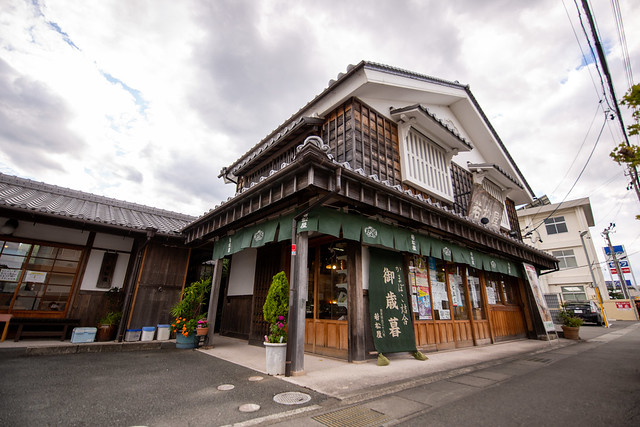 Wakamatsuya Kamaboko