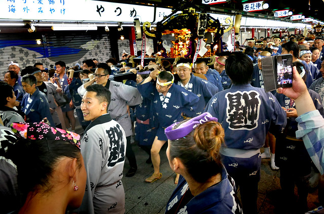 Carrying the Shrine. Asakusa.