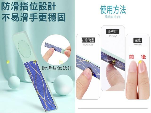 奈米玻璃拋光銼 新款升級版 納米玻璃拋光銼 亮甲 指甲銼 美甲打磨 拋光條 亮甲神器 美甲工具 修型