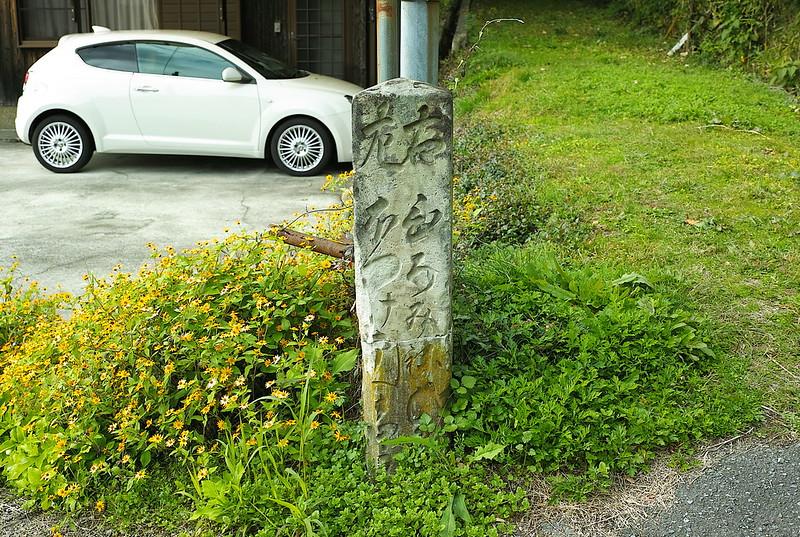 社町駅から一乗寺へ