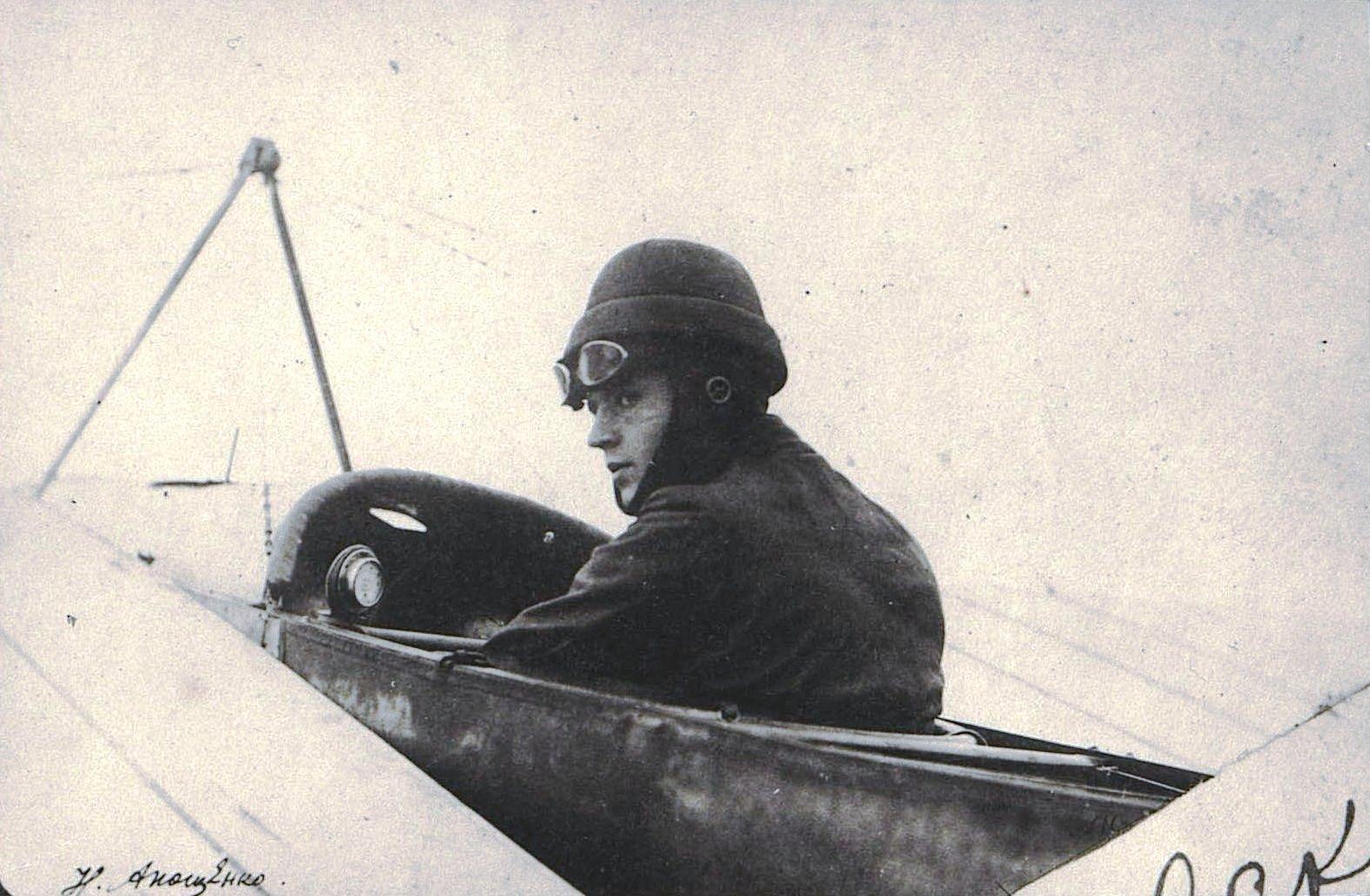 1914. Янковский Георгий Викторович, лётчик и авиаконструктор, на самолёте «Моска»