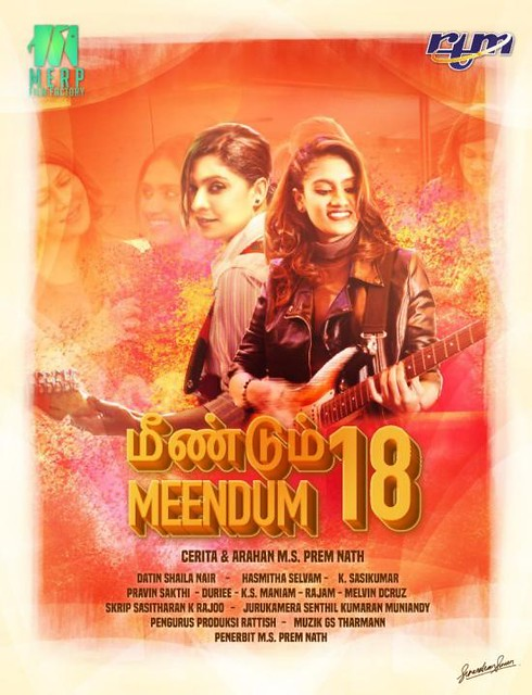 Meedum 18