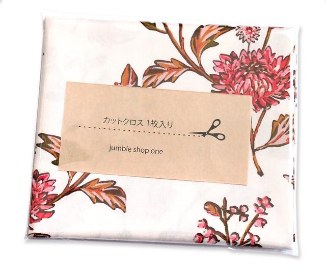カットクロス Art Gallery Fabrics Kismet Cut Flowers Fortune