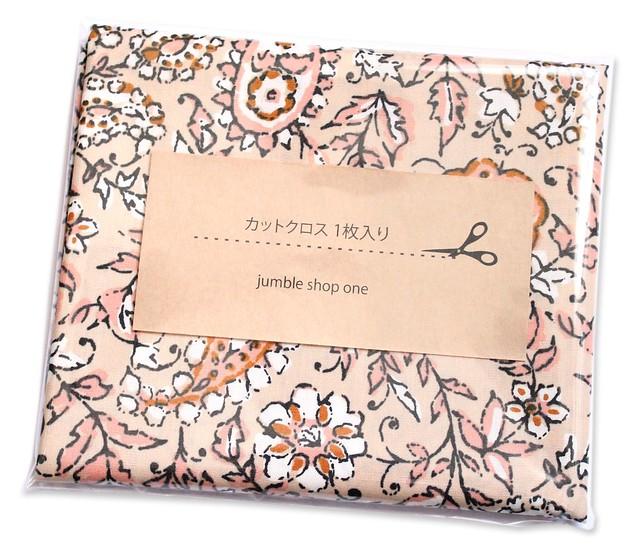 カットクロス Art Gallery Fabrics Kismet India Ink Parchment