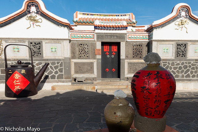 Traditional Xiyu Courtyard House