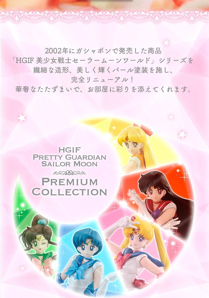 GASHAPON「HGIF 美少女戰士 Premium」新規復刻華麗再登場!