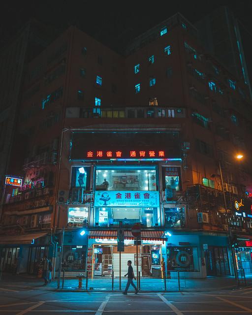 Kwun Tong, HK