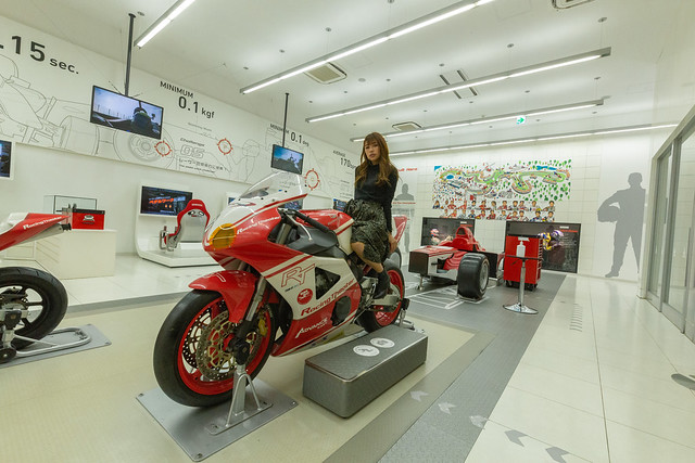 Suzuka Circuit