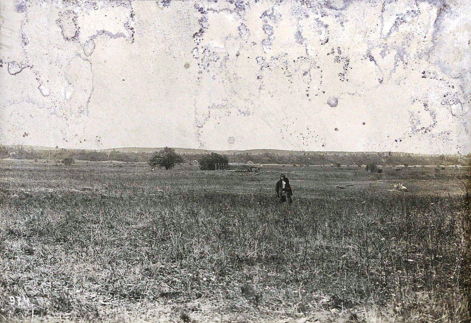 974. Равнина
