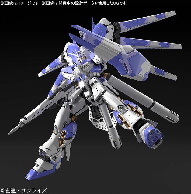 「RG 1/144 Hi-ν鋼彈」一般販售確定 小說版《逆襲的夏亞》期待的阿姆羅座機終於推出!