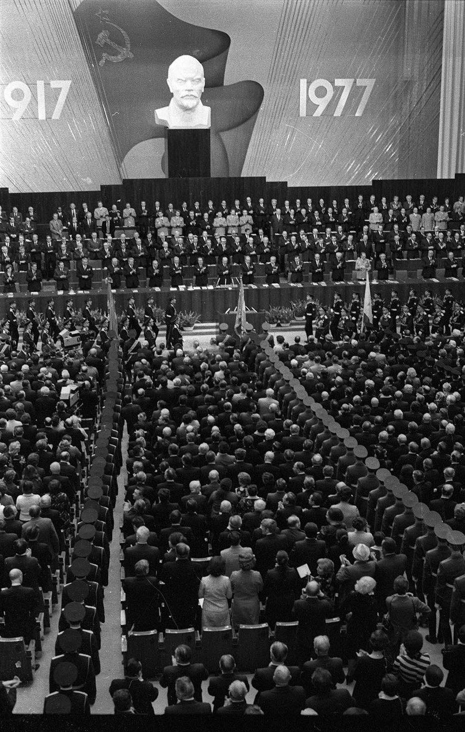 1977. Торжественное заседание по случаю 60-летия Октябрьской революции. Кремлевский дворец съездов. 2 ноября1
