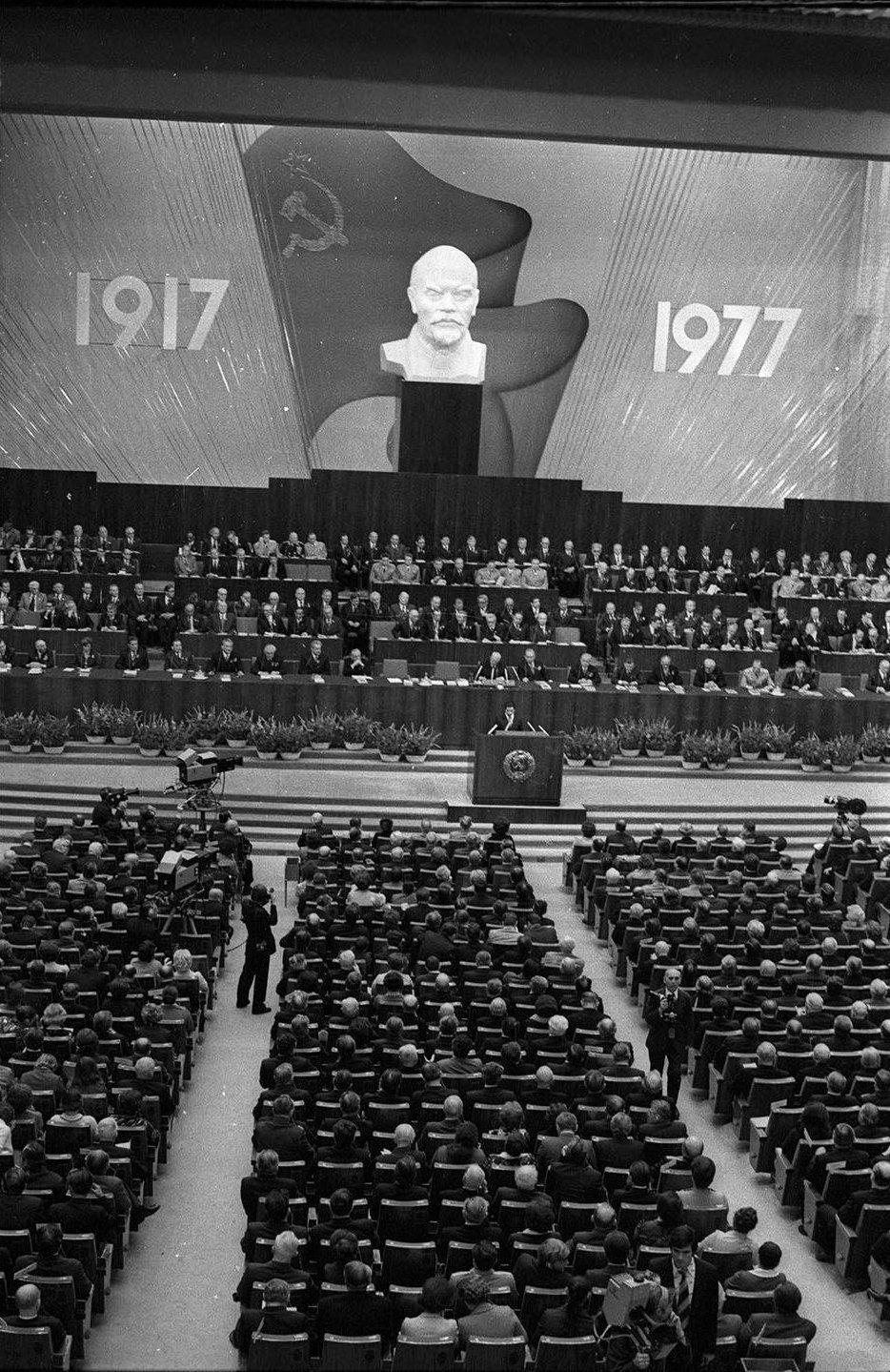 1977. Торжественное заседание по случаю 60-летия Октябрьской революции. Кремлевский дворец съездов. 2 ноября