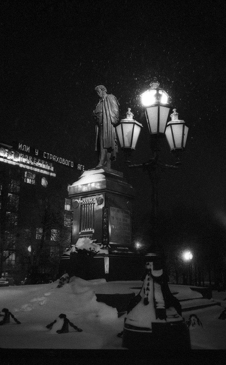 1977. Памятник Пушкину