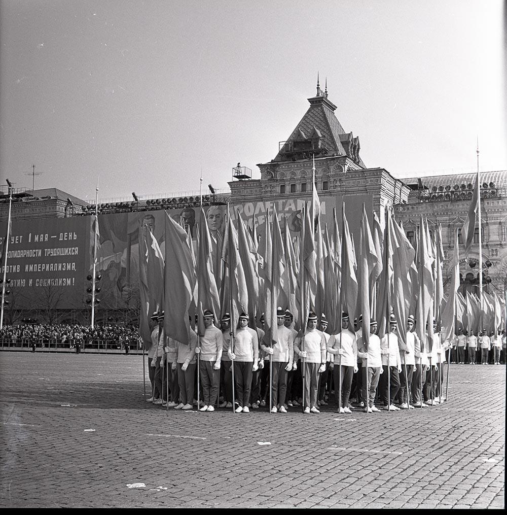 1974. Парад физкультурников. Красная площадь. 1 мая  (1)