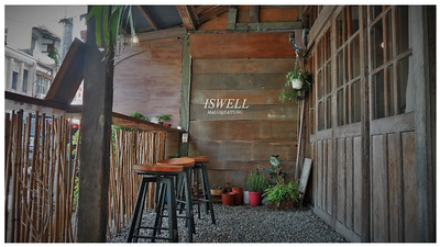 池上咖啡店ISWELL-4