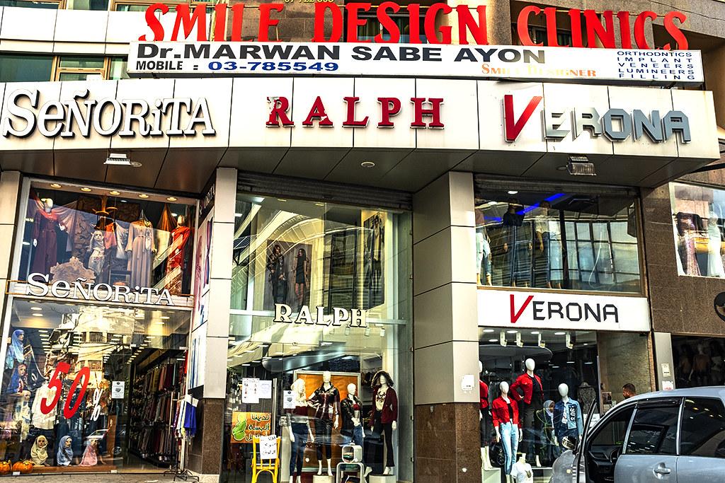 SENORITA, RALPH and VERONA on 11-11-20--Sidon