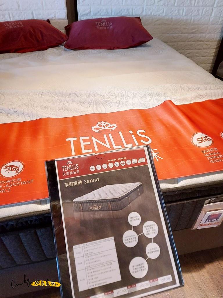 五股床墊MIT品牌:TENLLiS