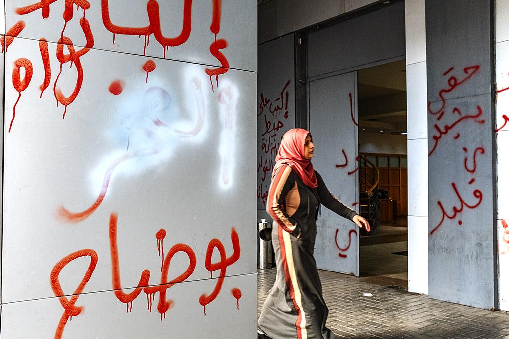 Anti-corruption graffiti on 11-11-20--Sidon 2