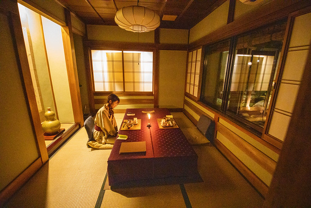Hida-Furukawa (飛騨古川)Yatsusankan