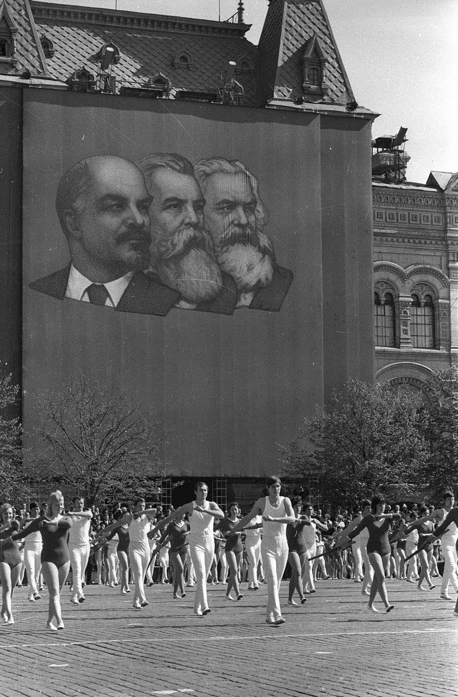 1974. Парад физкультурников. Красная площадь. 1 мая  (4)