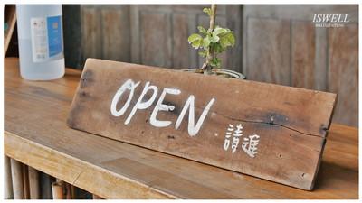 池上咖啡店ISWELL-2