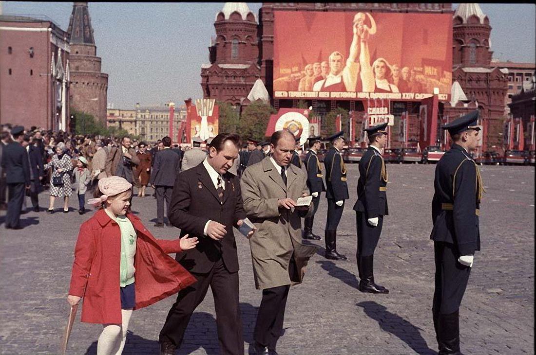1974. Красная площадь