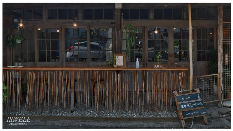池上咖啡店ISWELL-19