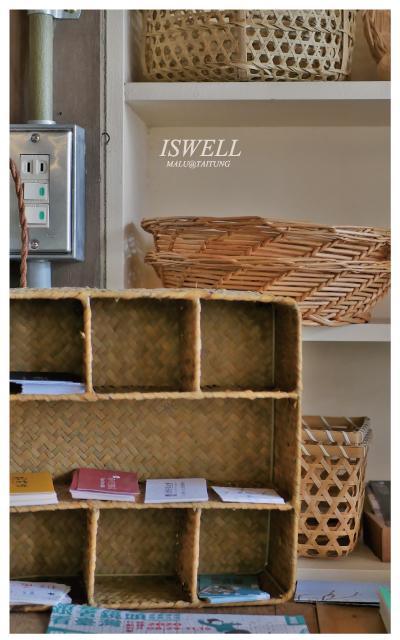 池上咖啡店ISWELL-5