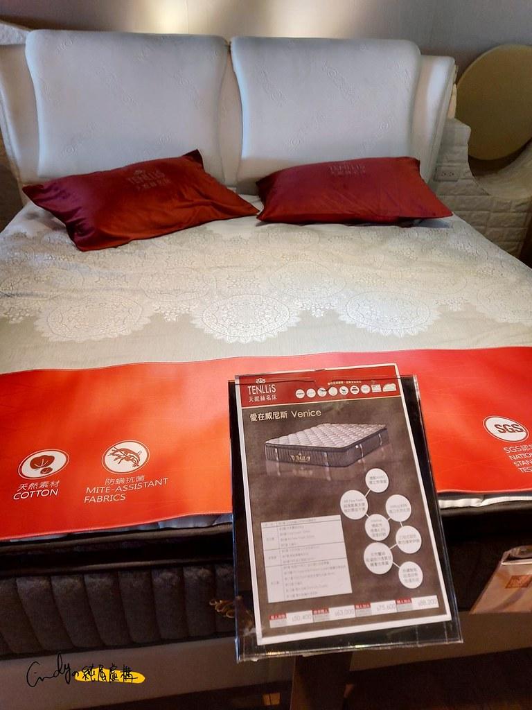 五股買床墊:愛在威尼斯