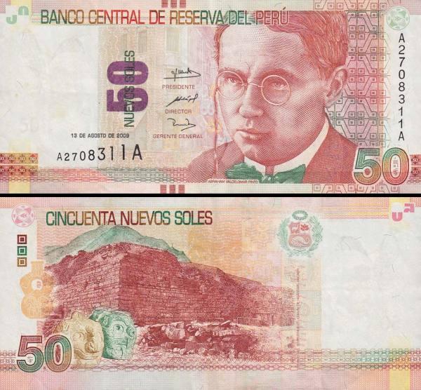 50 Nuevos Soles Peru 2009 P184
