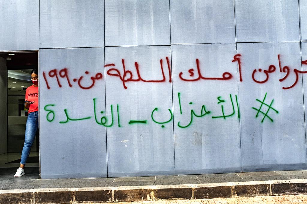 Anti-corruption graffiti on 11-11-20--Sidon