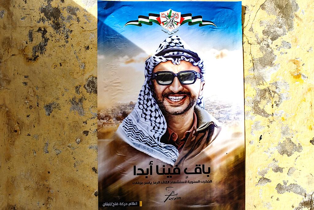 Arafat on 11-11-20--Sidon