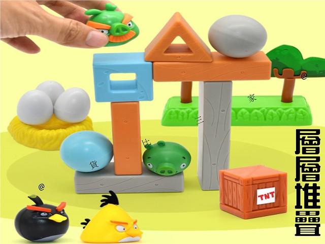 憤怒鳥益智搭建彈射組 兒童玩具 益智拼搭套裝 益智玩具 搭建積木 彈弓彈射 啟蒙教育 玩具彈弓