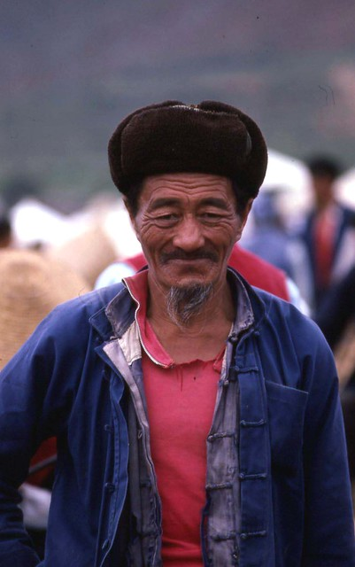 CHINE YUNNAN Dali 1986