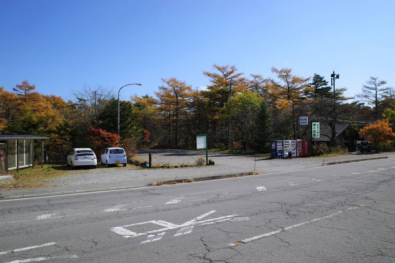 峰の茶屋有料駐車場