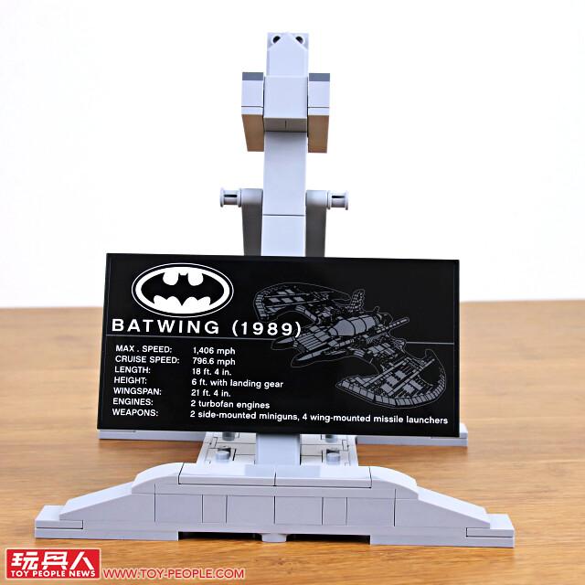 LEGO 76161《蝙蝠俠》1989蝙蝠戰機 開箱報告!宛如一隻在夜空狂舞的巨大蝙蝠