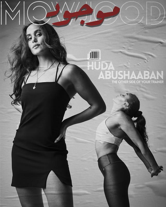 Mowjood - Huda Abushaaban by Waleed Shah