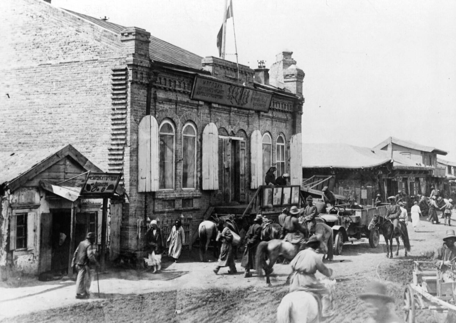 1920. Универмаг в Урге