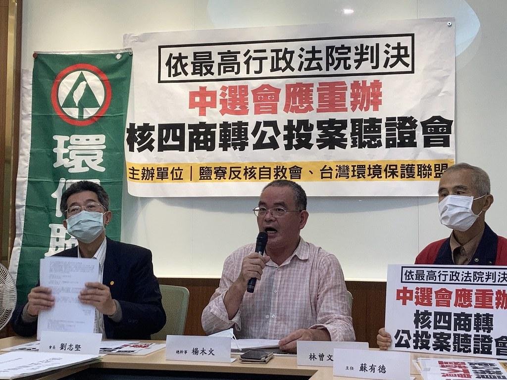 鹽寮反核自救會總幹事楊木火表示,中選會勝訴後可要求公投案理由書修正。黃思敏攝