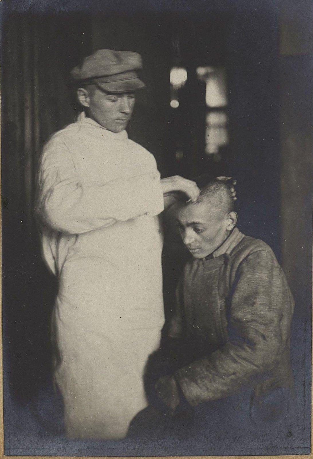 Детский приёмник. Санитарная обработка (Самарская губ., г. Самара).