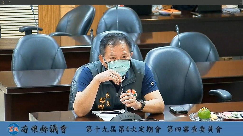 11月2日苗栗縣議會第四審查會。圖片來源:議會直播