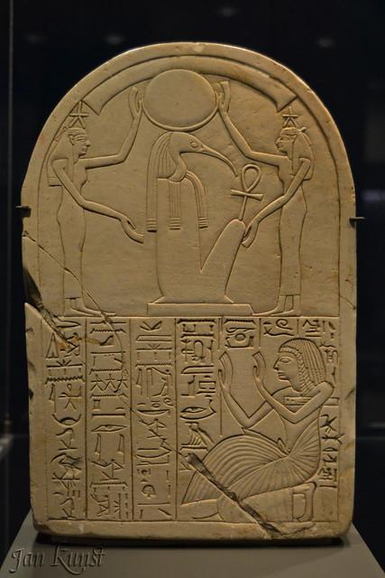 Stela of the Draughtsman Maaninakhtuef