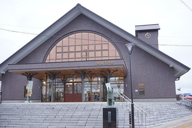 Prefektur Akita