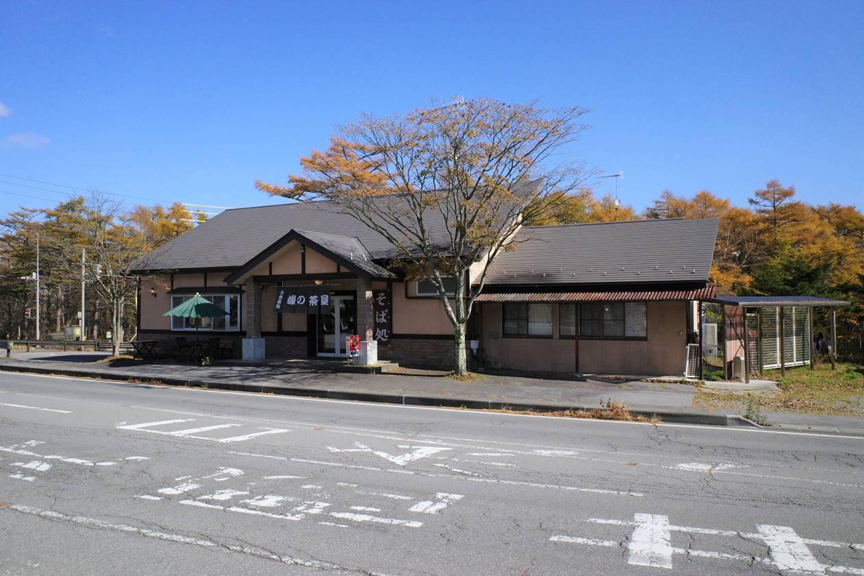 軽井沢・峰の茶屋